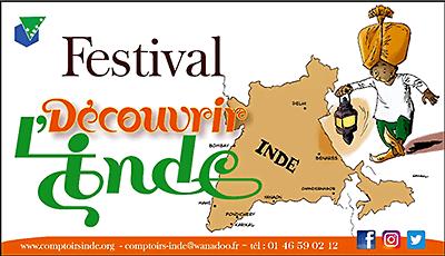 Logo du Festival Découvrir l'Inde