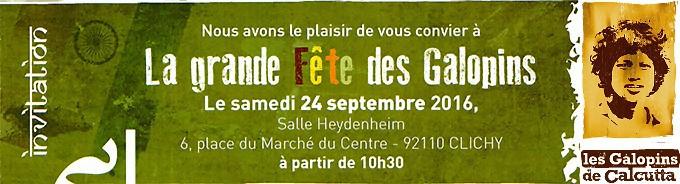 Invitation à la fête des Galopins le 24 septembre 2016