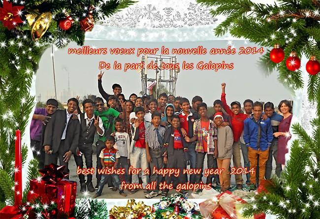 Photo de groupe à Noël 2013